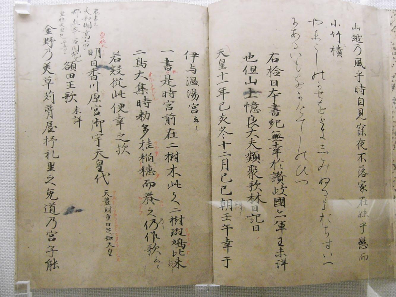 haïku japonais